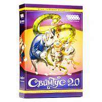 Игра Свинтус 2.0 Купить. Быстрая игра для компании