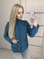 Женская демисезонная куртка мод.0133