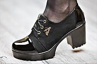 Туфли женские весна ботильоны черные на платформе с широким каблуком искусственная замша кожа лак (Код: 1062)