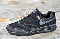Мужские кроссовки весна лето черные с темно серым узором прочный текстиль мягкие (Код: 1068)