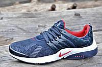 Мужские кроссовки весна лето темно синие популярные прочный текстиль очень легкие (Код: 1070)
