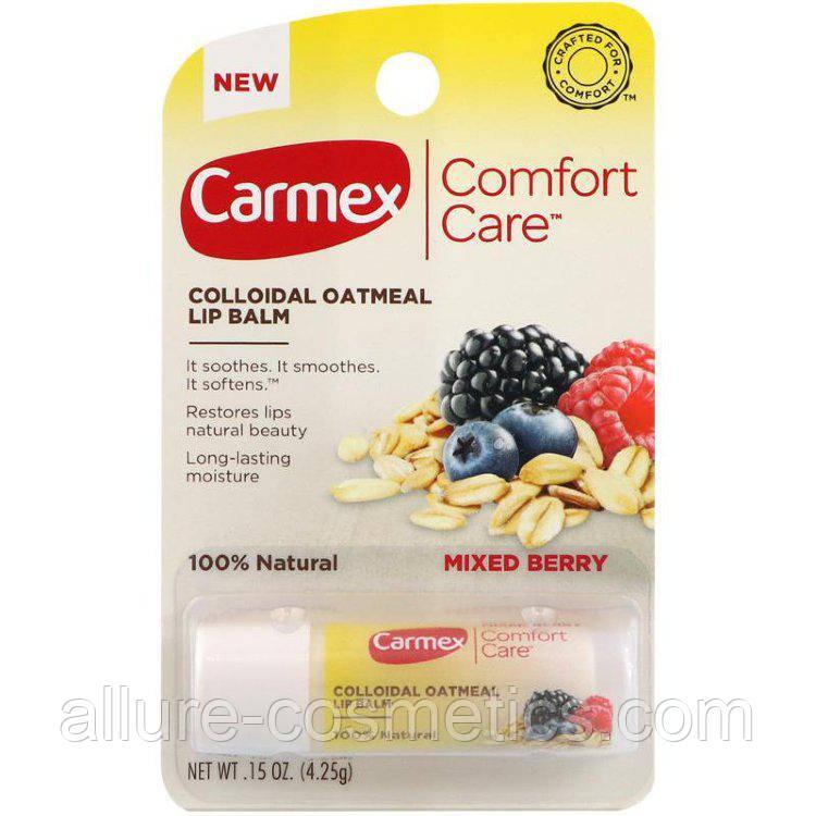 Carmex mixed berry ягоды