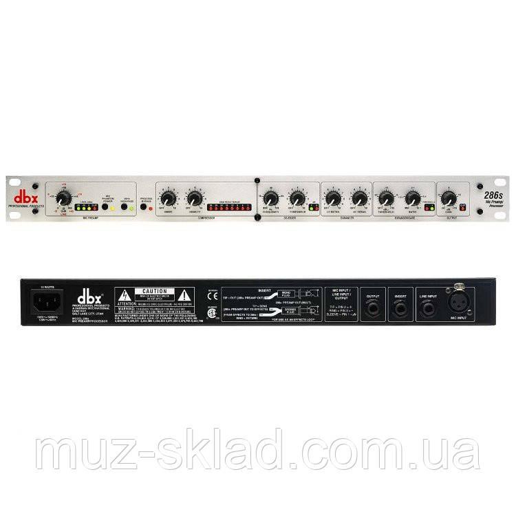 Dbx 286S одноканальный предусилитель