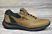 Подростковые кроссовки светло коричневые, оливковые натуральная кожа практичные (Код: 1081)