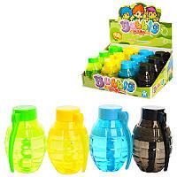 Мыльные пузыри 1090  бутылочка-граната, 9см, 12шт(4цвета) в дисплее, 24-18-10см