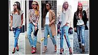 Купить рваные женские джинсы. Как создать идеальный образ?