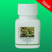 Селен в таблетках Green World .Мощный онкопротектор и антиоксидант. 30 т.