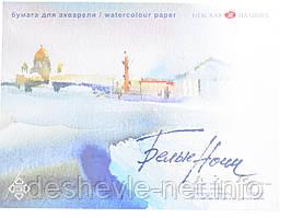 """ПОД ЗаказАльбом-склейка """"Белые Ночи"""" А3 (300х400) 20л,200г/м ЗХК"""
