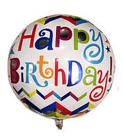Шар круглый гигантский Happy Birthday радужный, диаметр 78 см