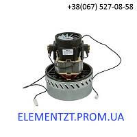 Двигатель для моющих пылесосов VCM-12A 1200W (h 175, d 143)
