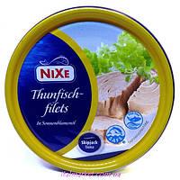 Тунец в масле Tunfisch Filets 185 г, Германия