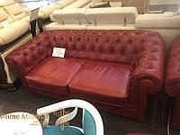 """Двухместный кожаный диван """"Честер"""""""