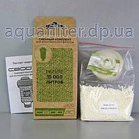 Ионообменная смола для умягчения воды СВОД-АС sc100 (100 мл), фото 1