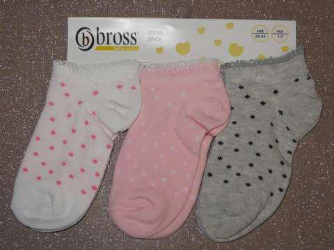 Р. 22-24 ( 1-3 года )   Носочки для новорожденных Bross