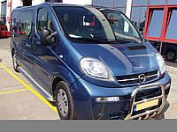 Кенгурятник высокий Opel Vivaro / Renault Trafic / Nissan Primastar d 60