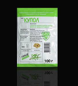 Системный гербицид Купол, 100 г. Для уничтожения сорняков при выращивании картофеля