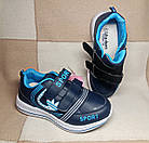 Кроссовки детям р. 34, стелька 21,6 см, фото 2