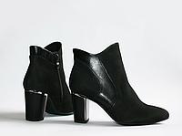 Ботинки демисезонные кожа Caprice черный