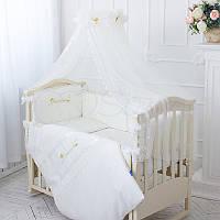 Комплект в кроватку Принцесса, молочный, фото 1
