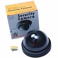 Муляж Камеры Видеонаблюдения Security Camera 6688