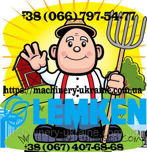Кронштейн лемкен (4128119 / 4128120)