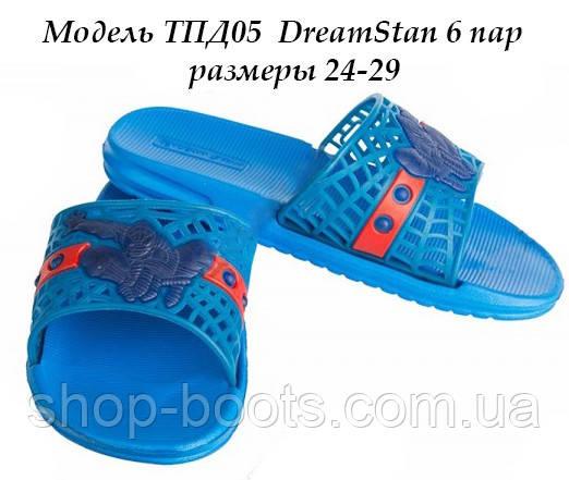Детские резиновые сланцы оптом DreamStan. 24-29рр. Модель ТПД05