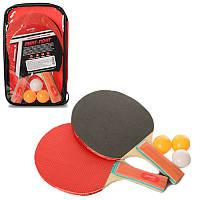 Ракетка (набор 2 ракетки) для настольного тенниса №4, 0221