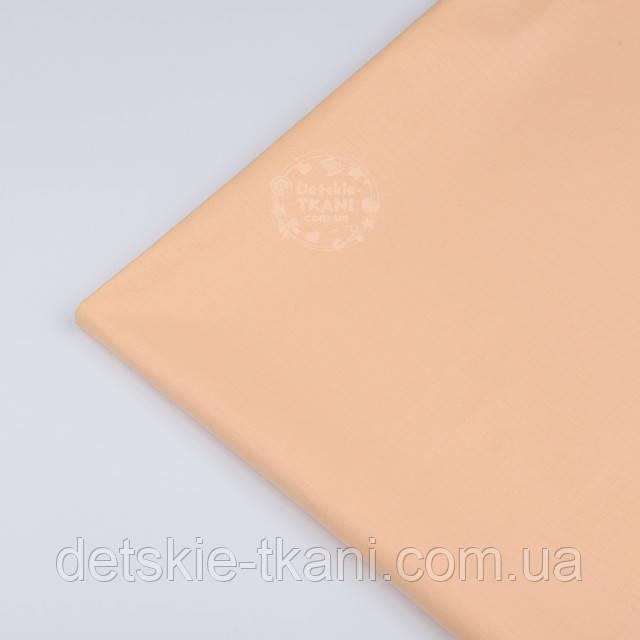 Однотонная ткань персикового цвета