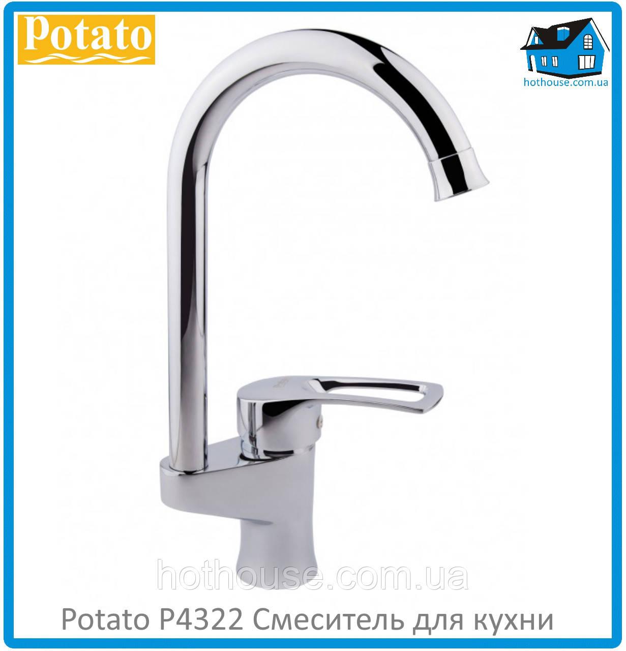 Смеситель для кухни Potato P4322