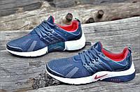 Мужские кроссовки весна лето темно синие популярные прочный текстиль очень легкие (Код: 1070а)