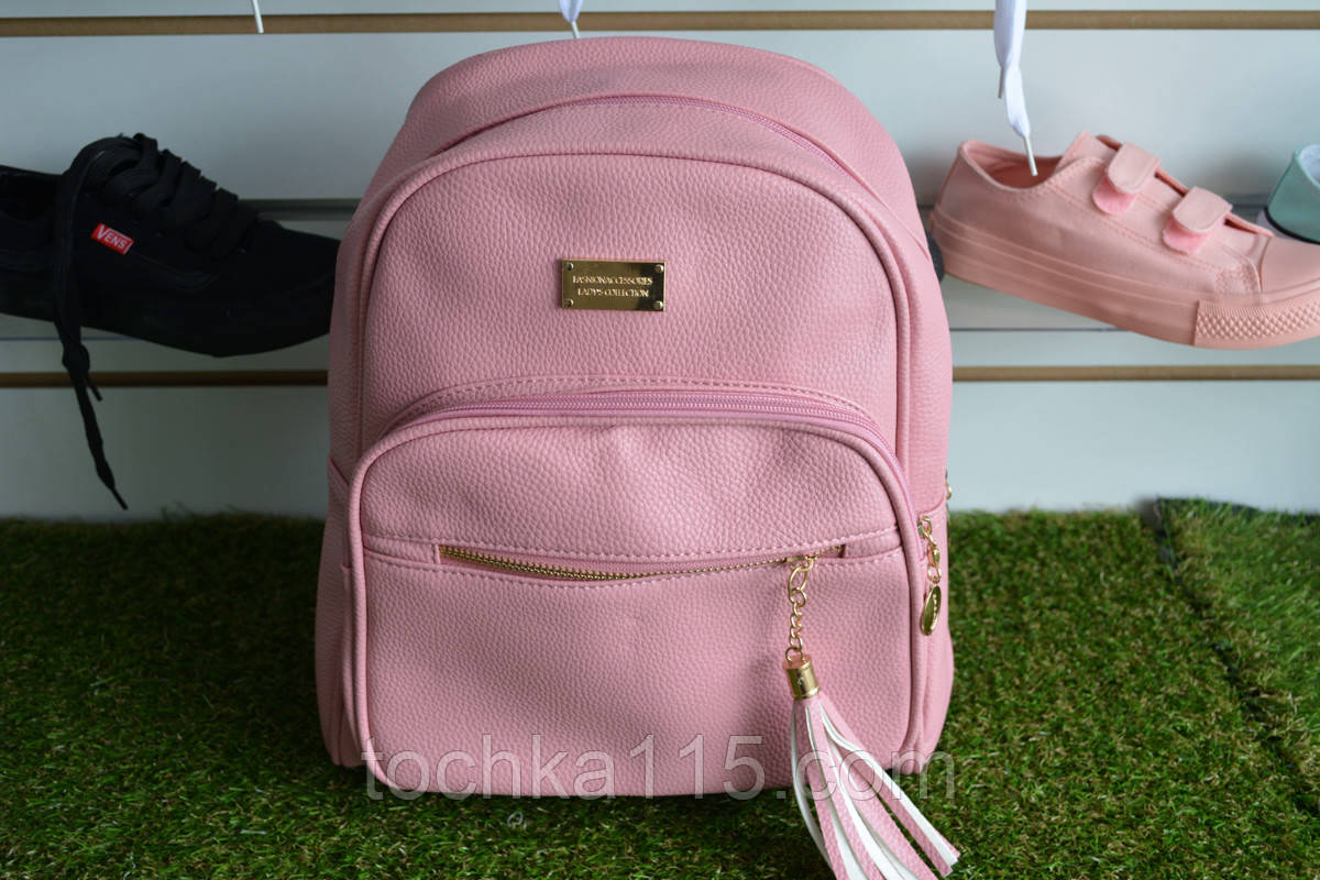 Розовый женские кожаный рюкзак