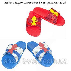 Детские резиновые сланцы оптом DreamStan. 24-29рр. Модель ТПД07, фото 2