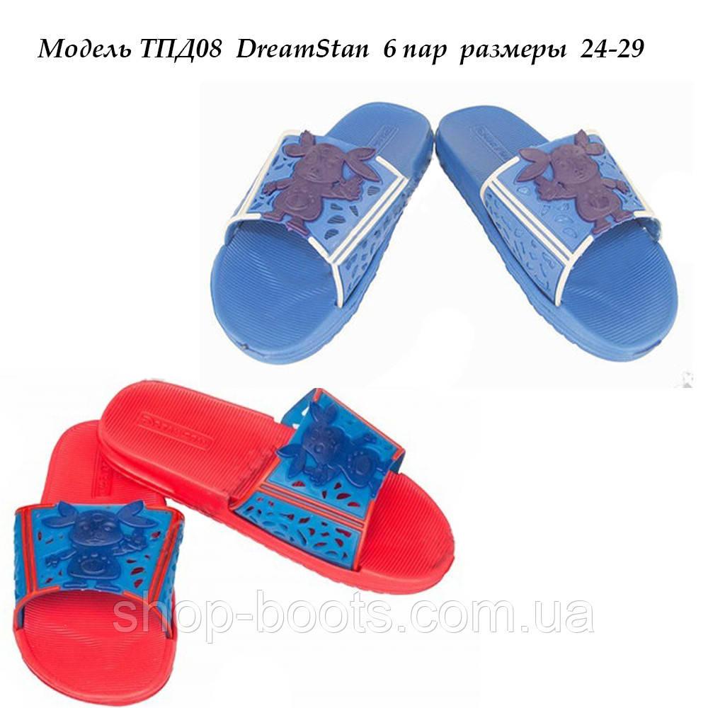 Детские резиновые сланцы оптом DreamStan. 24-29рр. Модель ТПД08