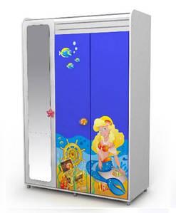 Трехдверный шкаф Od-03-2 Ocean (Руслочка)