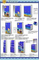 Двухдверный шкаф Od-02-5 Ocean (Русалочка), фото 3