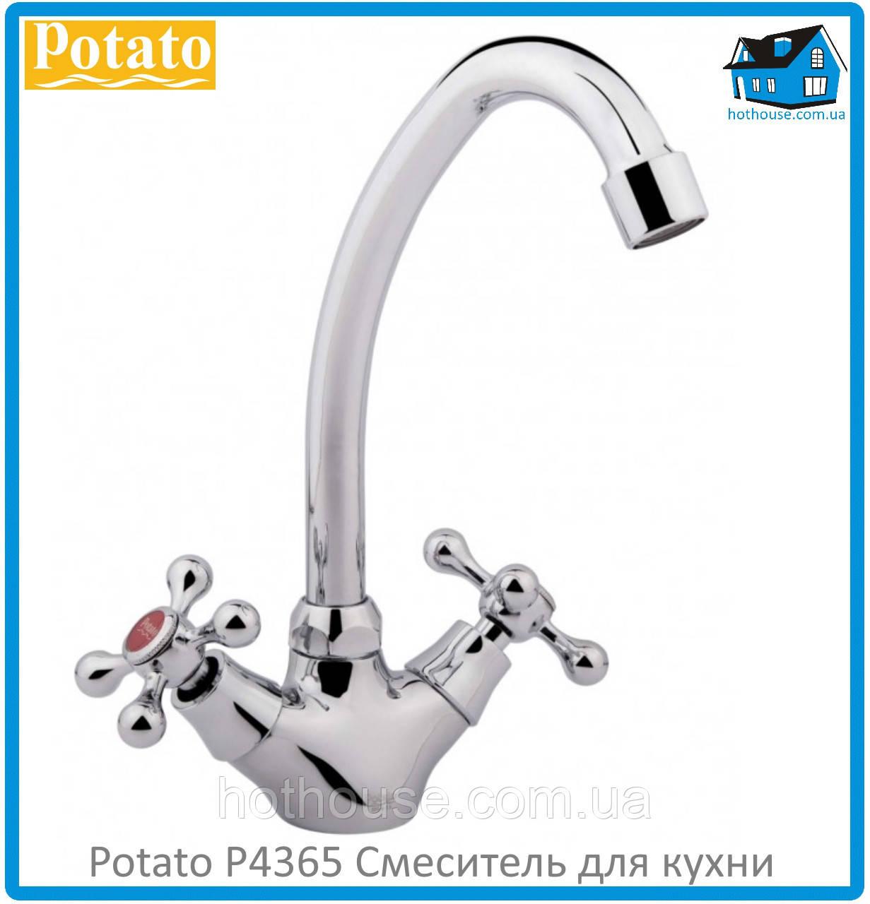 Смеситель для кухни Potato P4365