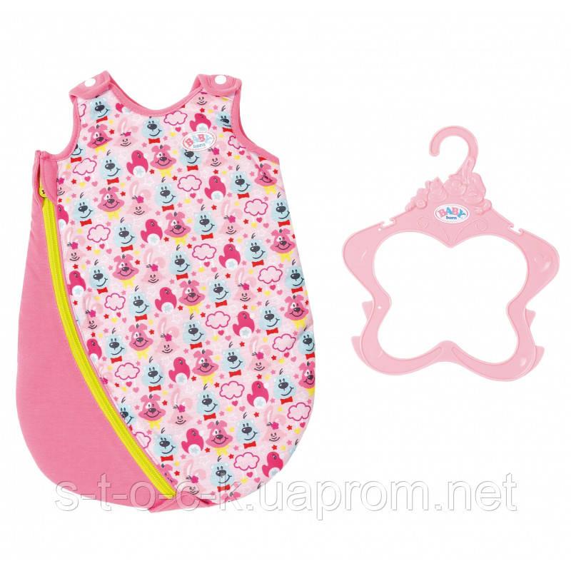 Спальник для куклы Baby Born 824450