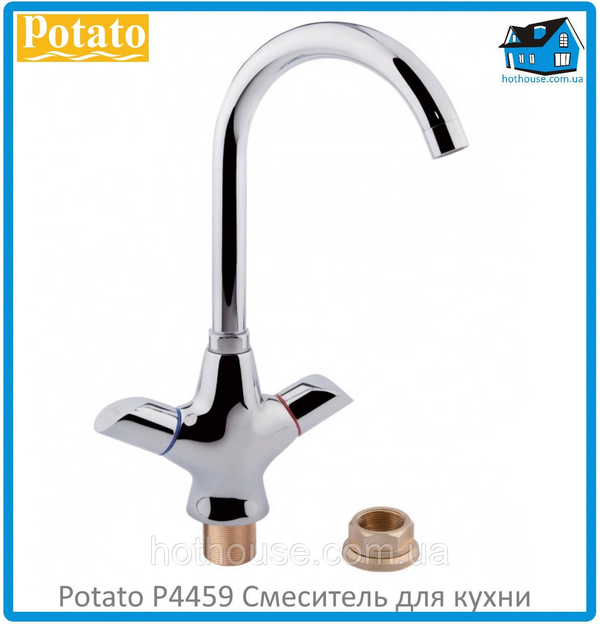 Смеситель для кухни Potato P4459