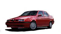Альфа Ромео 155 / Alfa Romeo 155 (Седан) (1991-1997)