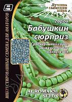 Семена гороха Бабушкин Сюрприз, 30г