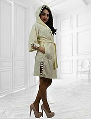 Велюровый халат с капюшоном.Распродажа.