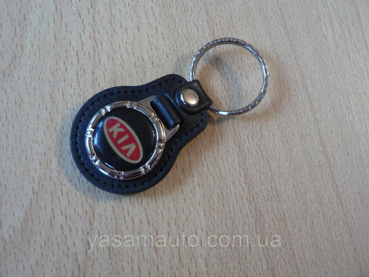 Брелок кожзам округлый KIA логотип эмблема КИА автомобильный на авто ключи комбинированный