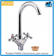 Смеситель для кухни Potato P4464