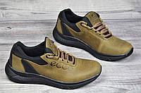 Подростковые кроссовки светло коричневые, оливковые натуральная кожа практичные (Код: 1081а)