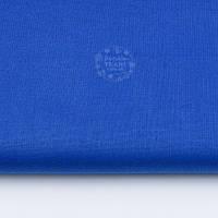 Однотонная бязь синего цвета ультрамарин, №1239а