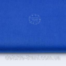 Однотонная бязь синего цвета ультрамарин, №1239