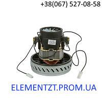 Двигатель для моющих пылесосов VCM-B-2 1200W (h 144, d 142)