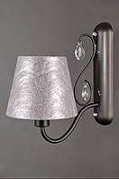 Бра цвет покрытия металла- Ancient grey Размер-L260*W150*H270
