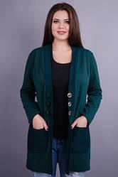 Стильний жіночий кардиган Кардо великих розмірів. Зелений 50 52 54 56 58 60 62 64 трикотаж