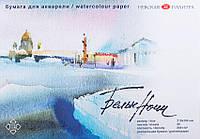 """Альбом-склейка """"Белые Ночи"""" 20 листов /210*300 мм./"""